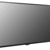 Advertise Me LG FULL HD COMMERCIAL MONITOR DISPLAY SM5KE front angle